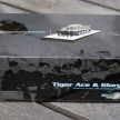 "Tiger S04 ""Panzer Ace & Glory"" Presentation Box"